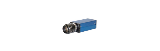 [Translate to Japanisch:] Laser Vibrometer Infrared Camera